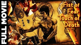 Fist Of Fear Touch Of Death (1980) | Full Martial Arts Movie | CineCurry