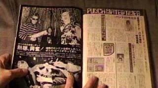 FRANCIS COPPOLA  五木寛之  THE POLICE  1980. Heibon Punch