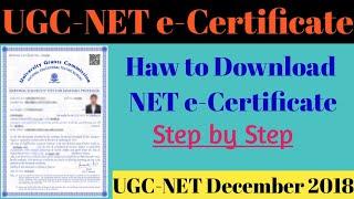Haw to Download UGC NET e-Certificate|| UGC NET December 2018 E-Certificate||