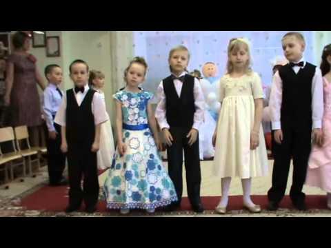 Прощальная песня выпускников детского сада