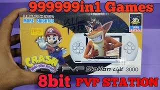 [99999 IN 1] Unboxing And Review PVP Station Light 3000 8BIT Gameing Console Must Play!