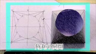 ダクトの製作【近畿ダクト工事業協同組合】