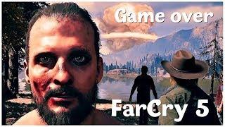 Game over - (Far Cry 5 - серия 42)  , прохождение игры с   oldgamer