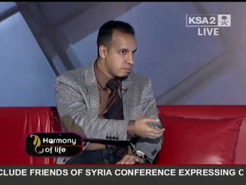 Travel Medicine with Dr. Al Sheef Harmony of Life
