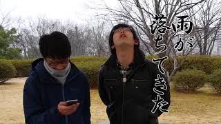 ふら旅番外編『未公開!前枠・後枠集』 thumbnail