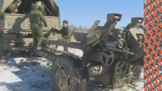 Отвод вооружений из-под Дебальцево