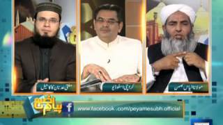 Dunya News-Peyam-E-Subh-24-01-2014