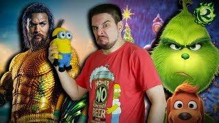 Гринч и Аквамен - кто соснул БОЛЬШЕ? | Обзор The Grinch и Aquaman