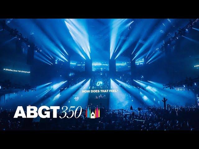 Above & Beyond - Blue Monday (Live at #ABGT350 Prague)