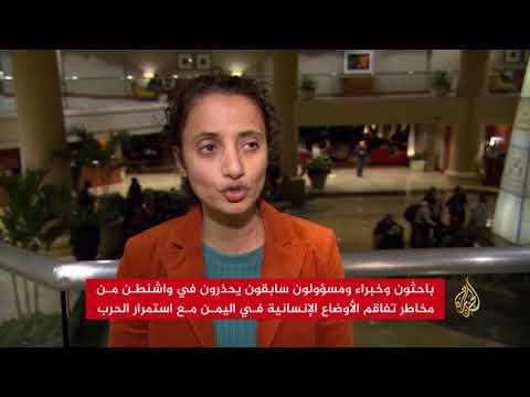 باحثون وخبراء يحذرون من تفاقم الأوضاع الإنسانية باليمن