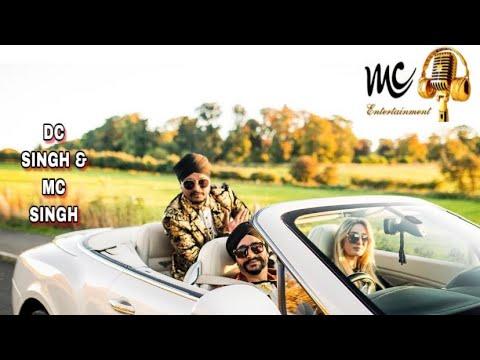 Munda Aish Karda (MC Suraj )2017