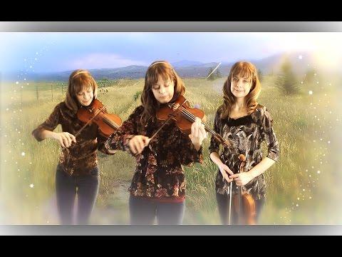 Skye Boat Song ~ Scottish Fiddle Tune