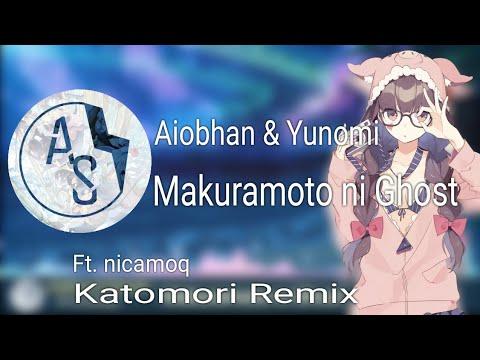 『Aiobhan & Yunomi (Ft.nicamoq)』- Makuramoto Ni Ghost  Katomori Remix.