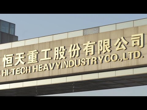 Zhengzhou Textile Machinery Engineering & Technology Co. Ltd. Customer Story - China