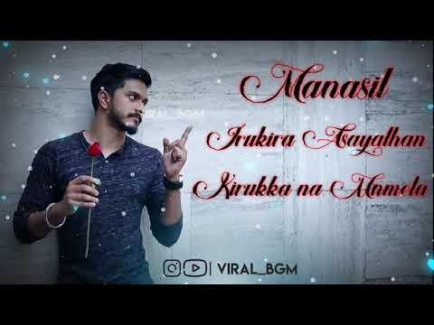 Mugen Rao Neethan Song Sathiyama Na Sollurandi Lyrics Video Mugen Rao Youtube