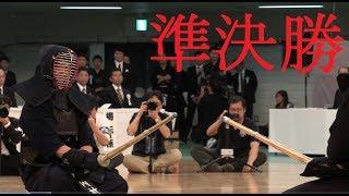 内村 良一 × 林田 匡平 (準決勝) 第65回 全日本剣道選手権大会
