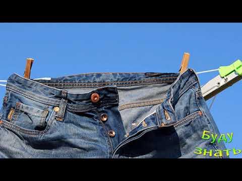 Как стирать джинсы чтобы они не потеряли цвет с уксусом