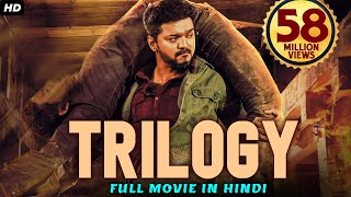 Hansika Motwani New Movie 2017 - Trilogy (2017) New Released Dubbed Hindi Movie | 2017 Dubbed Movie Thumb