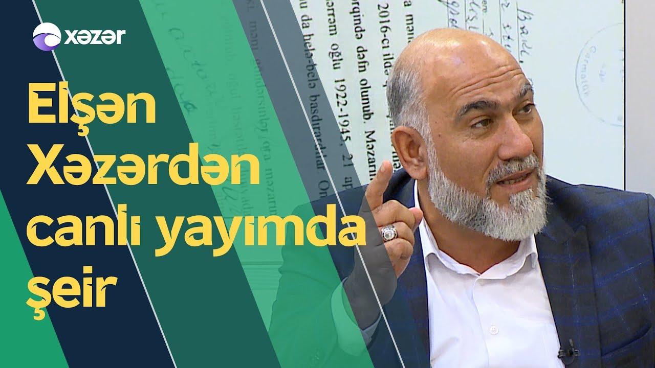 Seyyid Peyman - Ey insan (Official clip) 2017