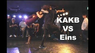 Final. KAKB vs Eins. Battle of the Year Japan Bgirl Qualifiers.
