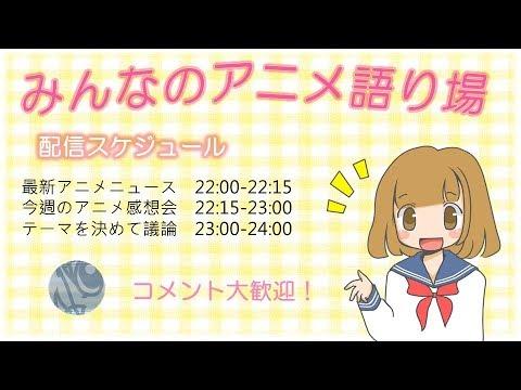 夏 アニメ 円盤