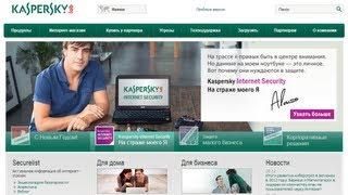 Тест продуктов Kaspersky Antivirus от версии 6.0 до 2013 часть 1 из 3