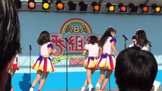 AKB48 team8 東北6県代表 ねぶたの家ワ・ラッセ&西の広場.