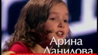 Участница проекта «Голос. Дети» посетила детскую больницу в Новосибирске(, 2016-06-28T05:35:56.000Z)
