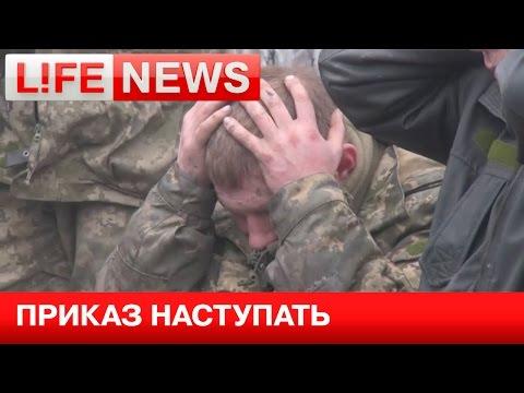 Бойцы армии Украины
