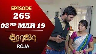 ROJA Serial   Episode 265   02nd mar 2019   Priyanka   SibbuSuryan   SunTV Serial   Saregama TVShows