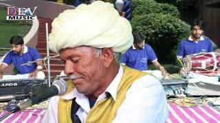 हंसा बेगम की गम कर - Marwadi DESHI Bhajan 2017 | Deep Ji Maharaj | Dev Music | RDC Rajasthani