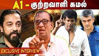 அது அஜீத் போட்ட உத்தரவு | Exclusive Interview with Producer K Rajan | Cineulagam