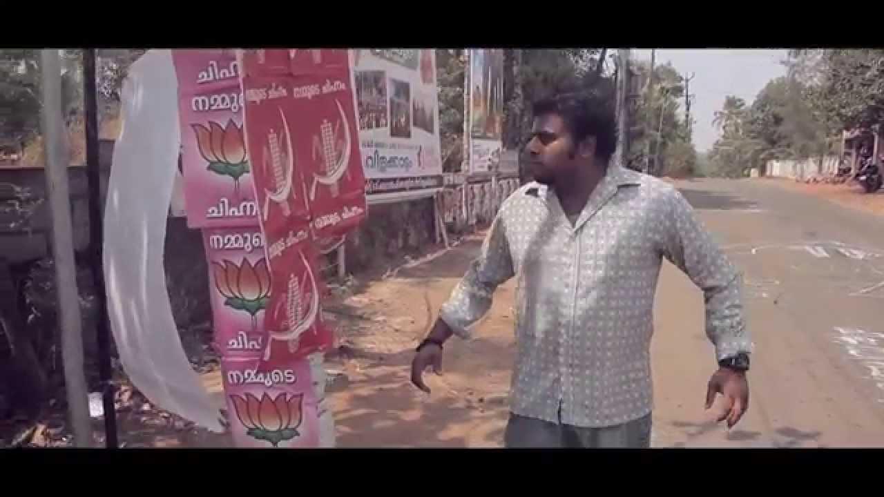പെണ്ണ് കാണാന് പോയ കഥ -Best Malayalam Comedy Short Film