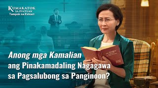 Anong mga Kamalian ang Pinakamadaling Nagagawa sa Pagsalubong sa Panginoon? (2/5) - Kumakatok sa Pintuan