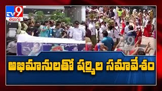YS Sharmila intimate meeting with YSR's loyalists in Mahaboobnagar district - TV9