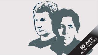 Антифашистское шествие памяти Маркелова и Бабуровой. Live