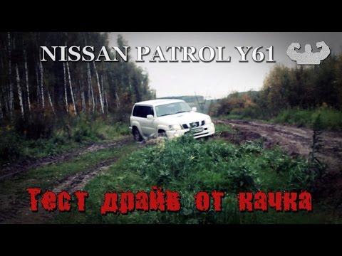 Ниссан патрол дизель с пробегом в ставропольском крае