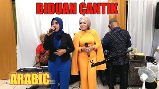 BIDUAN CANTIK HIJAB | ALYA ENTERTAINMENT | COVER MUSIK LAGU ARABIC INDONESIA TERBARU 2019