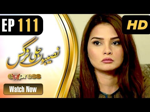 Naseebon Jali Nargis - Episode 111 - Express Entertainment