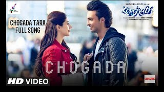 chogada loveratri mp3 song 2018 new