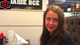 Отзыв №23 о бургреной вМЯСО в Ярославле