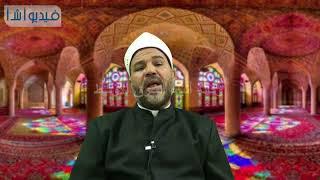 بالفيديو : الشيخ خالد صلاح : نصائح مهمة للصائمين خلال شهر رمضان الكريم