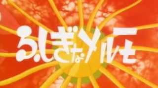 Repeat youtube video ふしぎなメルモ[OP/ED]