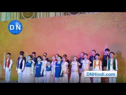 Busan: Children's choir of Indian Cultural Centre singing bhajan in honour of PM Modi