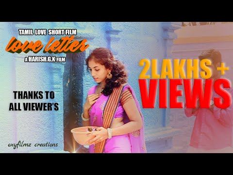 LOVE LETTER | Tamil short film 2018 | English Subtitle | A Film by HARISH GK