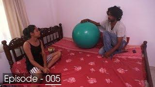 Iskole Kale | Episode 05 - (2018-01-29) | ITN Thumbnail