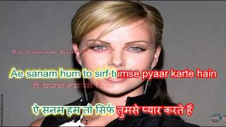 teri umeed tera intjaar karte hain karaoke only for male singers by Rajesh Gupta