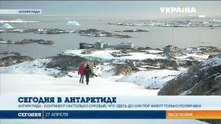 Пролив Дрейка - самый опасный морской путь на планете | Сегодня в Антарктиде
