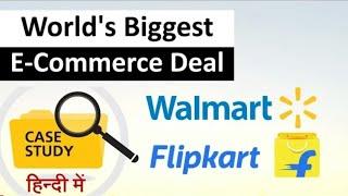 क्यों  खरीदा Walmart ने Flipkart को 1लाख करोड मे ? Case Study by Chaitanya | Biggest E-commerce deal