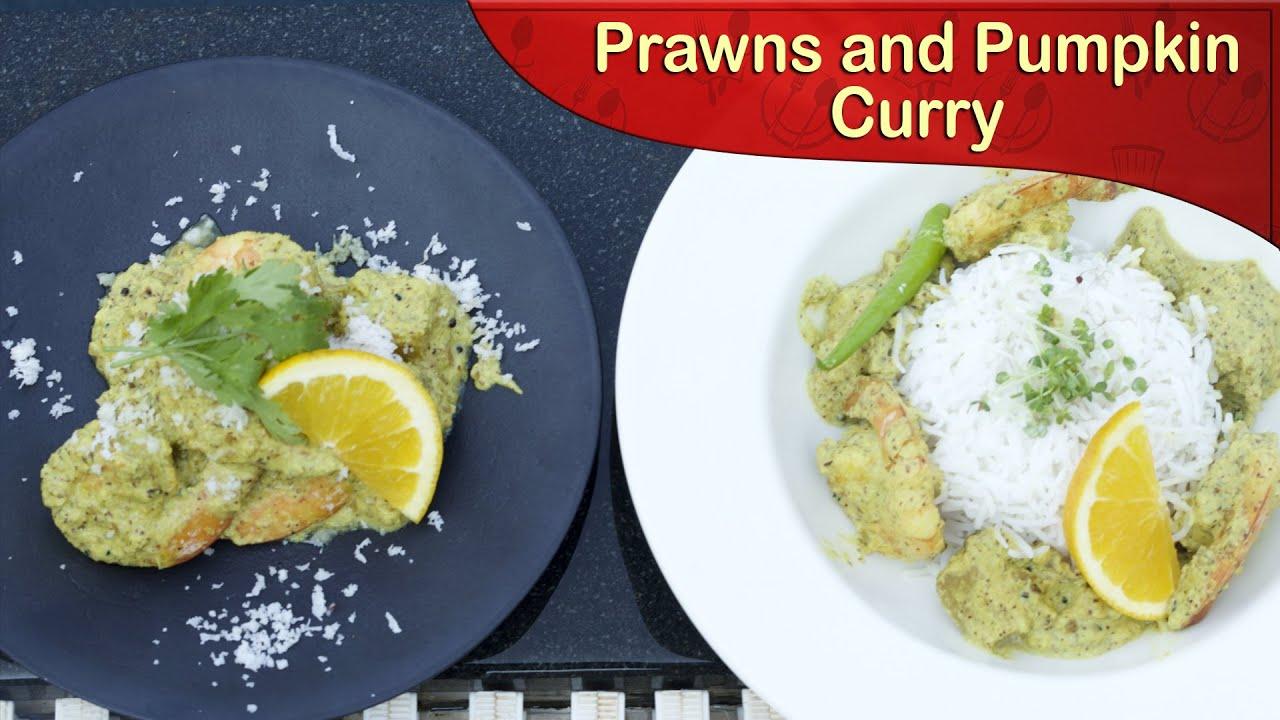 Prawn Pumpkin Curry | How To Make Prawn Pumpkin Curry | Prawn Pumpkin ...
